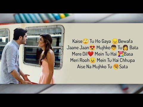Kaise Tu Ho Gaya Bewafa (OST) Full Song Lyrics | Pyaar Lafzon Mein Kahan | Hayat and Murat