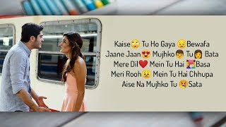 Kaise Tu Ho Gaya Bewafa (OST) Full Song Lyrics | Pyaar Lafzon Mein Kahan | Hayat and Murat