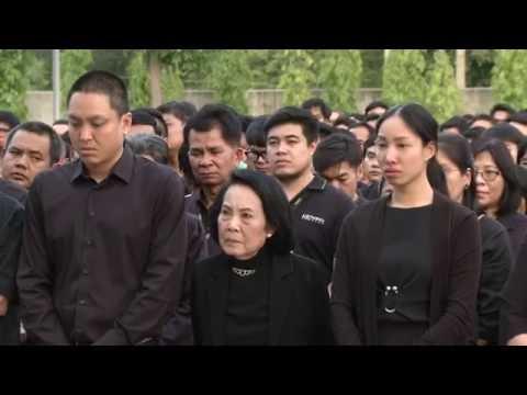 ไทยรัฐกรุ๊ป ร่วมถวายความอาลัย | 15-10-59 | น้อมถวายบังคม | ThairathTV