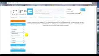 Где взять сим для регистрации аккаунта в соц.сети...(ссылка на он-лайн сим= http://onlinesim.ru/ ✓Добавляйтесь ко мне в ДРУЗЬЯ в ВК- http://vk.com/bloglidera ✓ДАЮ Удаленную работу-..., 2014-10-04T15:25:38.000Z)