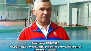 Александр Толкачев   о здоровье