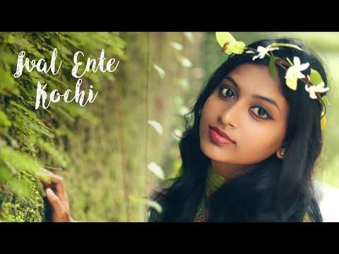 Ival Ente Kochi | ഇവൾ എന്റെ കൊച്ചി | Yelove Music