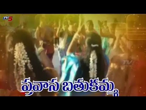 Telangana NRI's Bhatukamma Celebrations At Dallas | United States : TV5 News