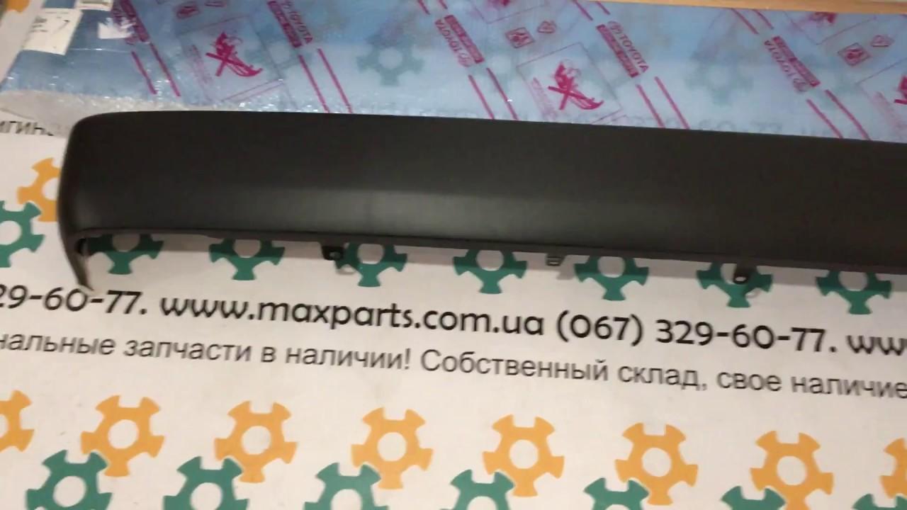 Продажа toyota hiace бу. Актуальные цены на тойота хайс только в сервисе объявлений olx. Ua украина. Твой автомобиль ждет тебя на olx. Ua!