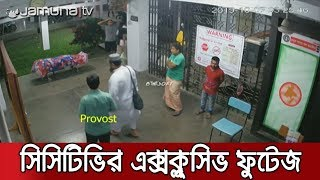 Download lagu CCTV Exclusive ল শ প শ র খ প রভ স ট এর স থ খ ন দ র ন র ল প ত আল প Jamuna TV MP3