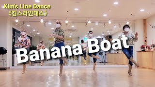 """Banana Boat"" Lineda…"