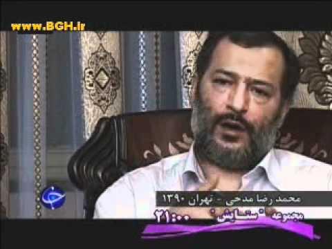 Mohammad Reza Madhi ألماسی برای فريب