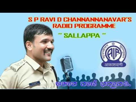 "Sp Ravi D Channannavar's Radio programme ""SALLAPA"""