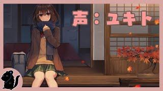 【バイノーラル6音】小春ちゃんと先輩のお家で耳かきボイス【イヤホン推奨】