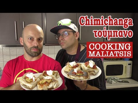 Cooking Maliatsis - 77 - Chimichanga τούμπανο