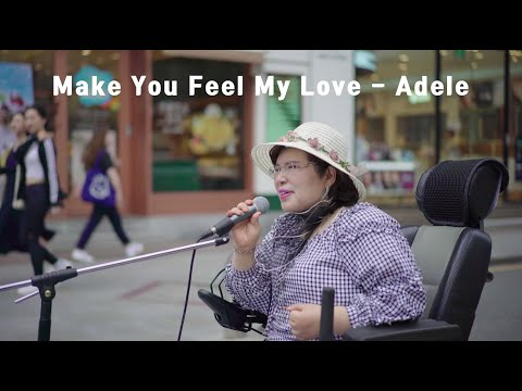 Make You Feel My Love - Adele (cover By 랄라맘)