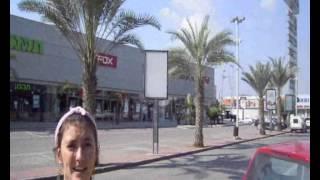 Rocket en Netivot - Israel