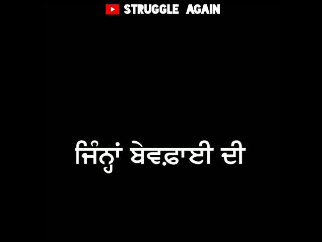 Poison || Sidhu Moose Wala || Black Background Video || Whatsapp Status Video || Punjabi Song