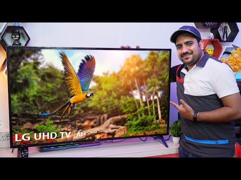 LG 4K Ultra HD Smart LED TV (2021)   One Of The Best 4K Tv   Unboxing & Review ⚡