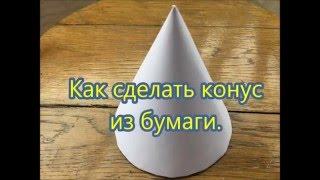 видео Как сделать шапку из бумаги пошаговая инструкция