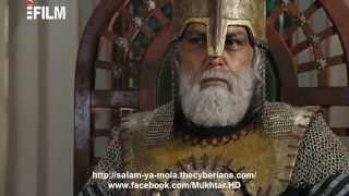 Al-Mukhtar Al-Thaqafi - Part 38/40 - URDU - HD