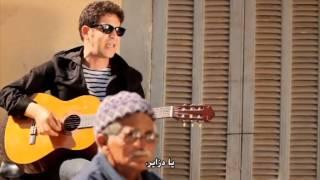 Nedjma Mazal Wakfin Baaziz