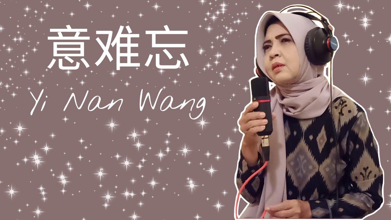 Yi Wang   Ph.D. Student   ISE   NC State University