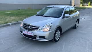 Экспресс обзор Nissan Almera, 2020 61 875 км, 1.6, AT (102 л.с.), седан, передний, бензин