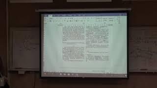 高壓用戶裝置 AMI 17-4 | 柯佾寬 老師