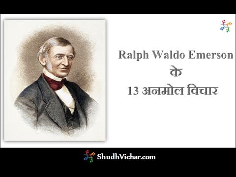 Ralph Waldo Emerson Quotes in Hindi