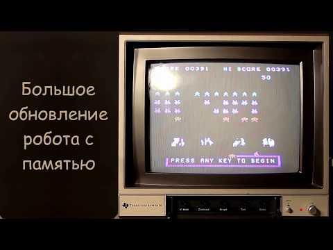 Торговый робот для бинарных опционов с памятью убытков - БОЛЬШОЕ ОБНОВЛЕНИЕ