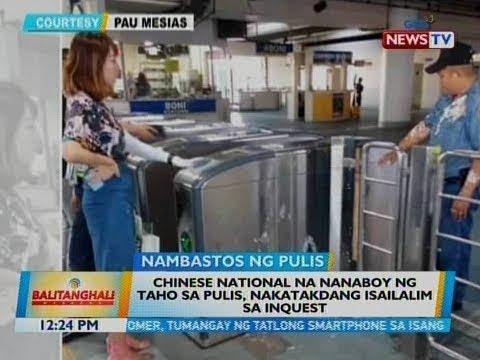 BT: Chinese national na nanaboy ng taho sa pulis, nakatakdang isailalim sa inquest