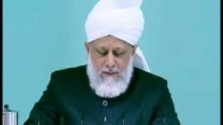 Friday Sermon: 12th February 2010 - Part 5 (Urdu)