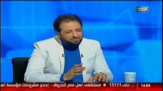 القاهرة والناس | علاج أبرز مشاكل الإنتصاب والضعف الجنسى مع دكتور أدهم زعزع فى الدكتور