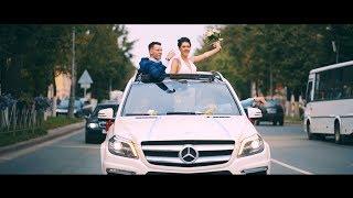 Свадебный клип Осетровых 25.08.18