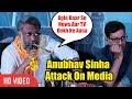 Half knowledge Reporter Troll By Anubhav Sinha | THUG LIFE | Mulk Official Trailer Launch