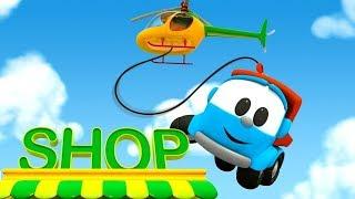 Deutscher Cartoon für Kinder - Leo der Lastwagen baut einen Hubschrauber
