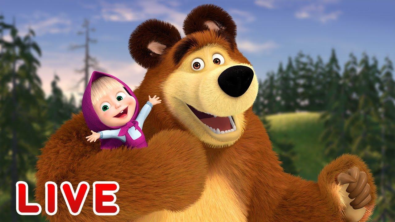 🔴 ПРЯМОЙ ЭФИР! LIVE Маша и Медведь 👱♀️🐻 Лучшие серии Маша и Медведь 💥🎖