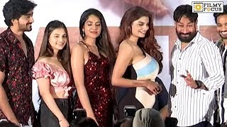 Commitment Telugu Movie 2020 Title launch | Lakshmikanth Chenna, Anveshi Jain, Amit