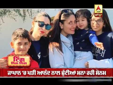 Bollywood Vacation Time | ShahRukh Khan | Kareena Kapoor | Sonam Kapoor | Vacations | London