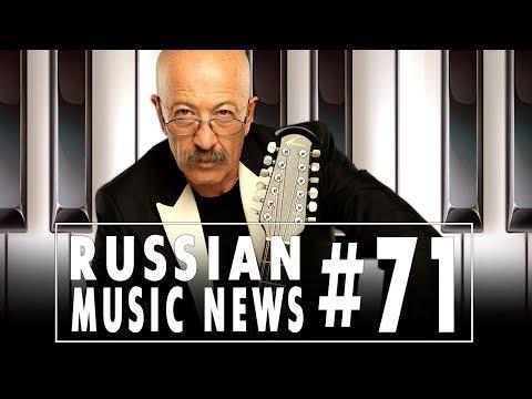 #71 10 НОВЫХ ПЕСЕН 2017 - Горячие музыкальные новинки недели