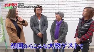 2017年からスタートした新番組「ながさきLOVERSパチラバTV」 1月7日放送...