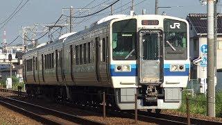 【4K】JR山陽本線 普通列車213系電車 オカC-12編成