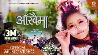 Aakhaima - Benisha Poudel Ft. Kabita Nepali & Saroj Moktan | Official Music Video