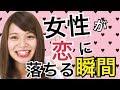 life - YouTube