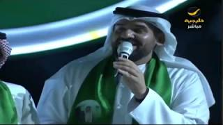حسين الجسمي - سيوف العز ( ربنا واحد ) - اليوم الوطني 87