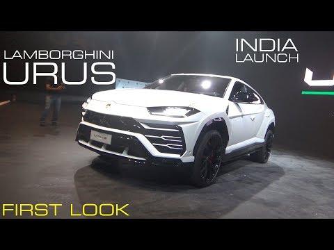 LAMBORGHINI URUS IN INDIA | EXCLUSIVE FIRST DETAILED LOOK