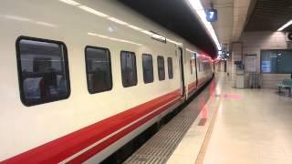 臺灣鐵路管理局 Taiwan Railway Administration