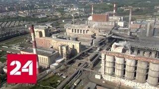 на Башкирском заводе по производству соды готовится массовое сокращение сотрудников - Россия 24