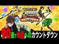 """5月1日 大変なことがぁあ""""あ""""あ"""" - YouTube"""