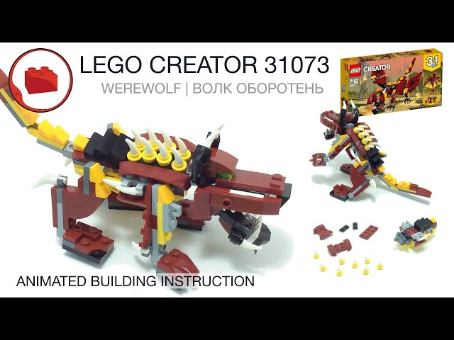 LEGO CREATOR 31073 alternative build instruction - WEREWOLF MOC - Лего Самоделка Волк оборотень
