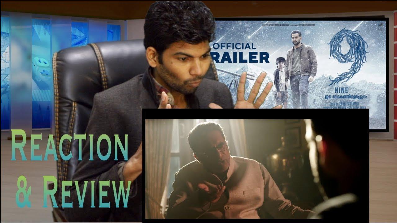 9 movie 2019 review 9 Trailer Malayalam Reactionc Review Prithviraj Sukumaran Mamta Wamiqa 7 Feb 2019