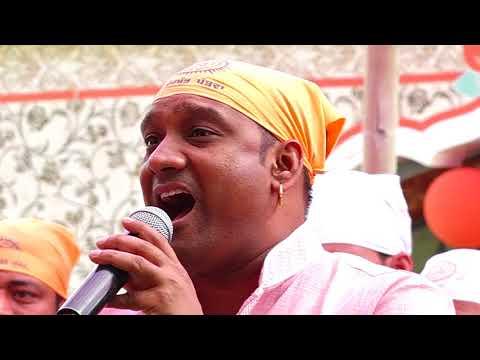 Shri Guru Ravidass Visakhi - 2018   Master Saleem Live Part -1  Dera Sachkhand Pandwa