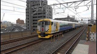 【4K】特急いすみマラソン号@本八幡【レア列車】