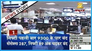 News Superfast |  Nasdaq tops 6000 mark for first time